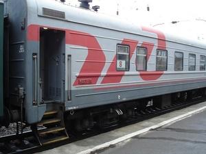Россияне могут купить билеты на плацкартные поезда со скидкой 50%