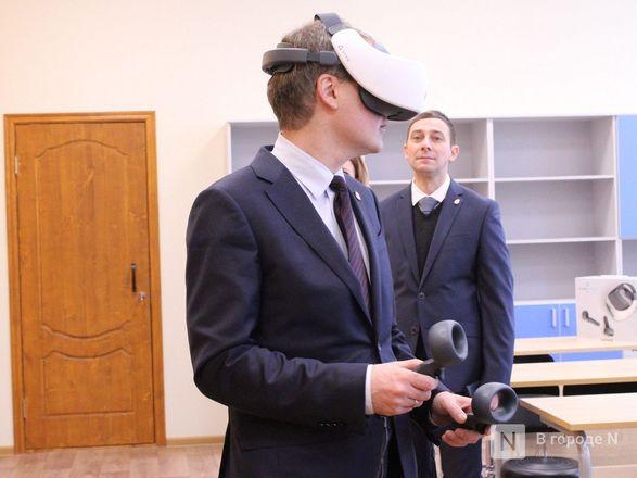 Нижегородскую школу № 123 отремонтировали за 115 млн рублей - фото 36