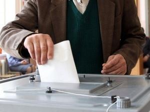 В одном из регионов России отменили результаты выборов губернатора