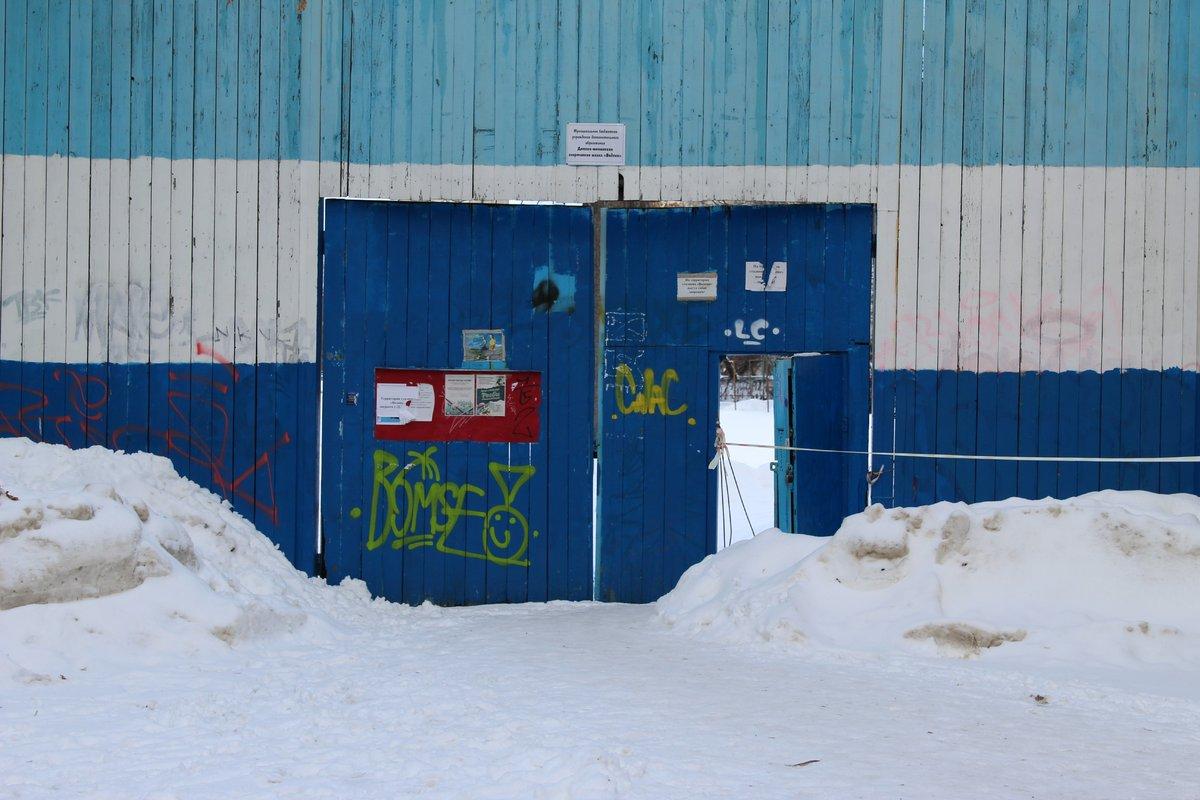 Будущее «Водника»: каким нижегородцы хотят видеть один из старейших стадионов - фото 5