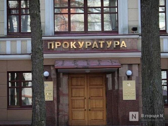 Жертве политических репрессий отказали в предоставлении жилья в Краснобаковском районе - фото 1