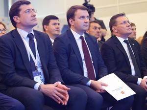 В Нижегородской области стартовал проект «Эффективная губерния»