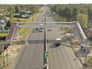 На трассе М-7 в Дзержинске временно ограничат движение