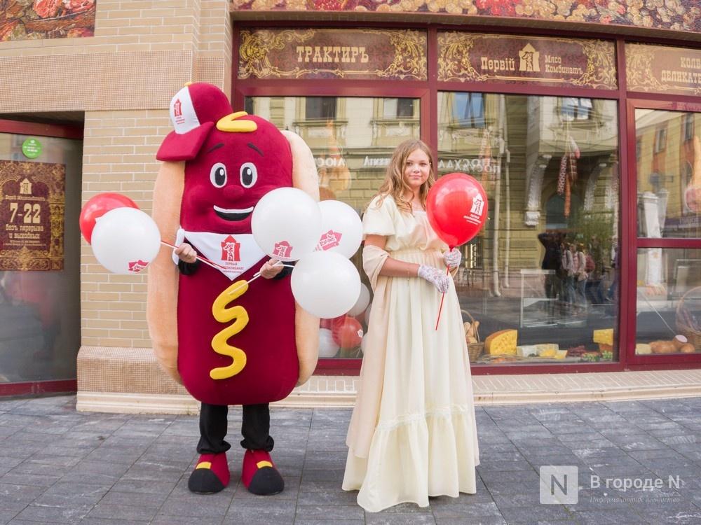 В Нижнем Новгороде открылся колбасный магазин в царских интерьерах - фото 1