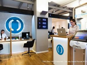 Банк «Открытие» не будет брать с предпринимателей комиссию за выдачу денег в кассе
