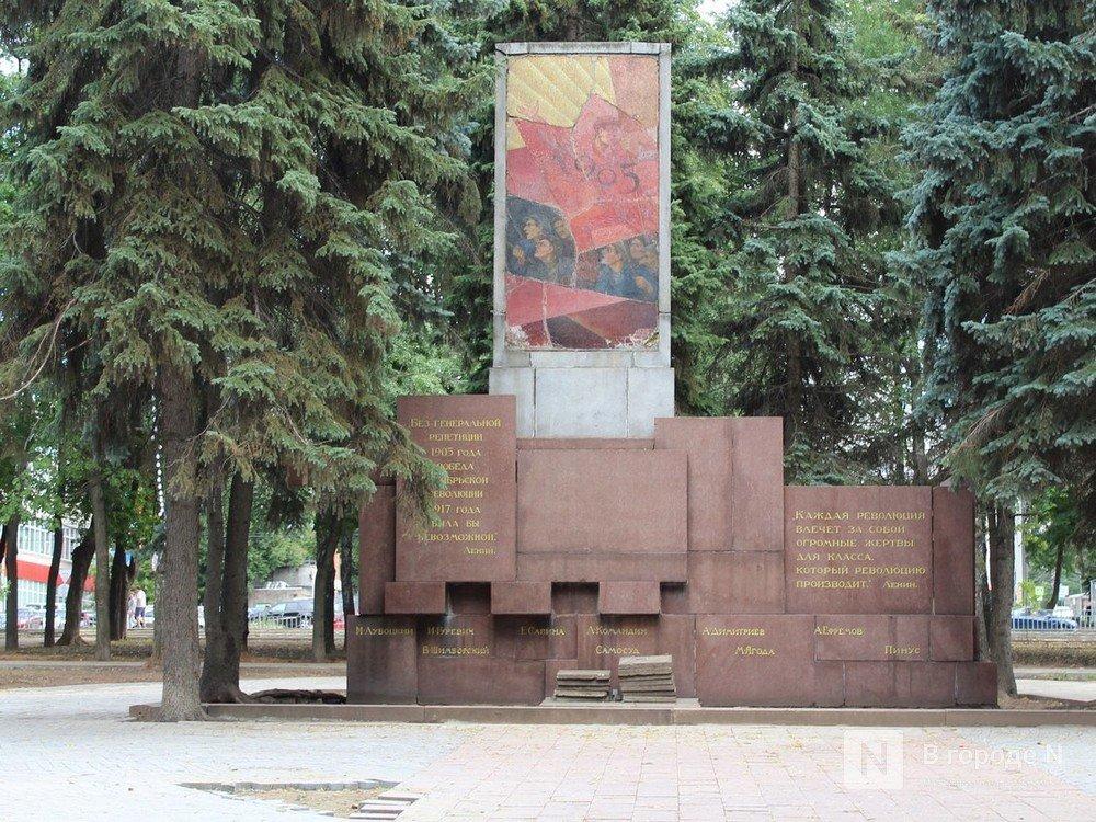 Монумент в сквере 1905 года отреставрируют почти за 15 млн рублей - фото 1