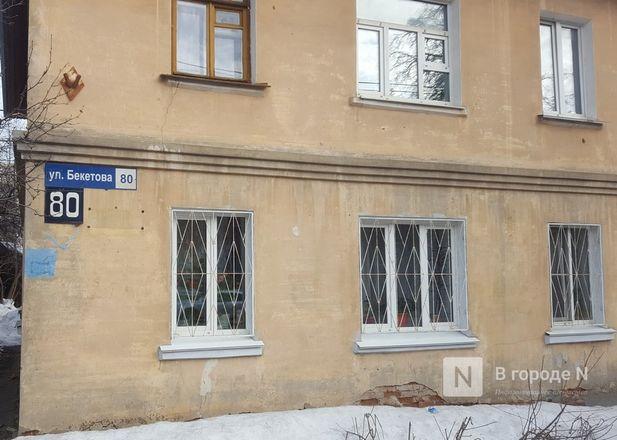 Десять высоток и новый детсад: как преобразится улица Бекетова в Нижнем Новгороде - фото 6