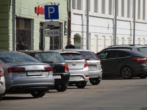 На улице Бринского появится центр управления парковками