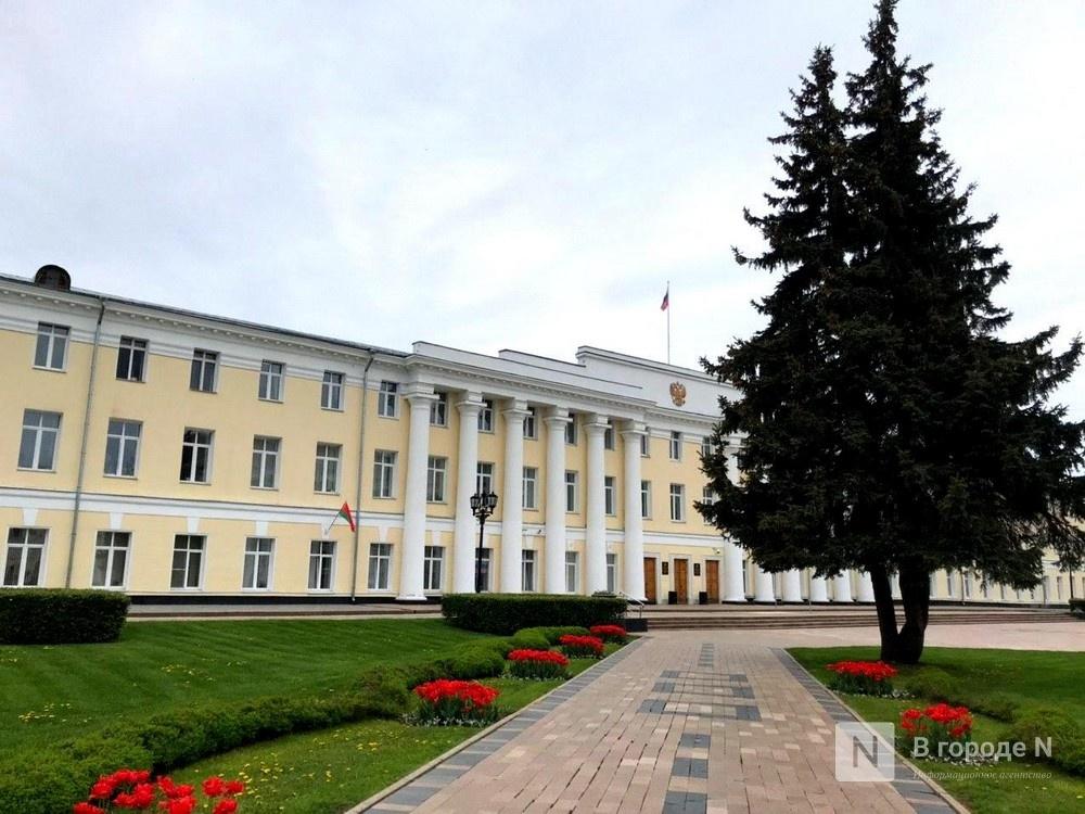 Объем доходов Нижегородской области за год вырос на 11,3% - фото 1