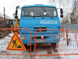 Часть улицы Обухова перекроют из-за ремонта водопровода