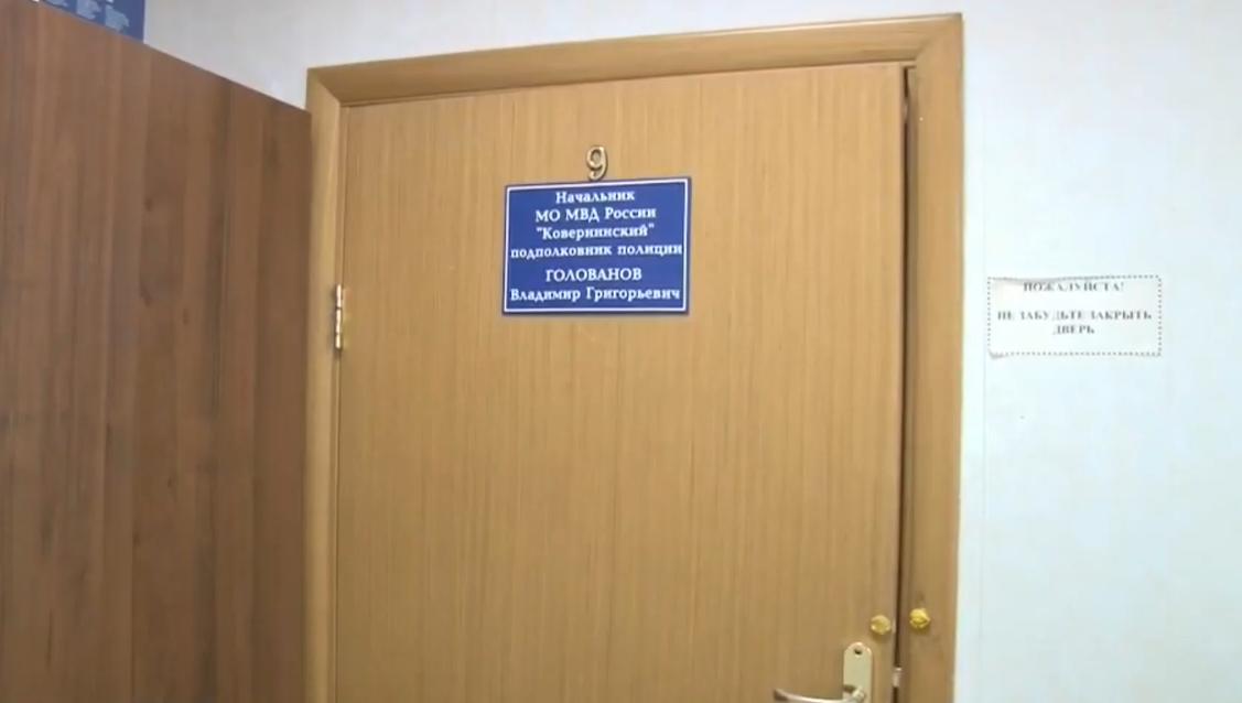 Начальника полиции МО «Ковернинский» Владимира Голованова заключили под стражу - фото 1