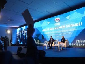 Никитина избрали секретарем нижегородского отделения «Единой России»