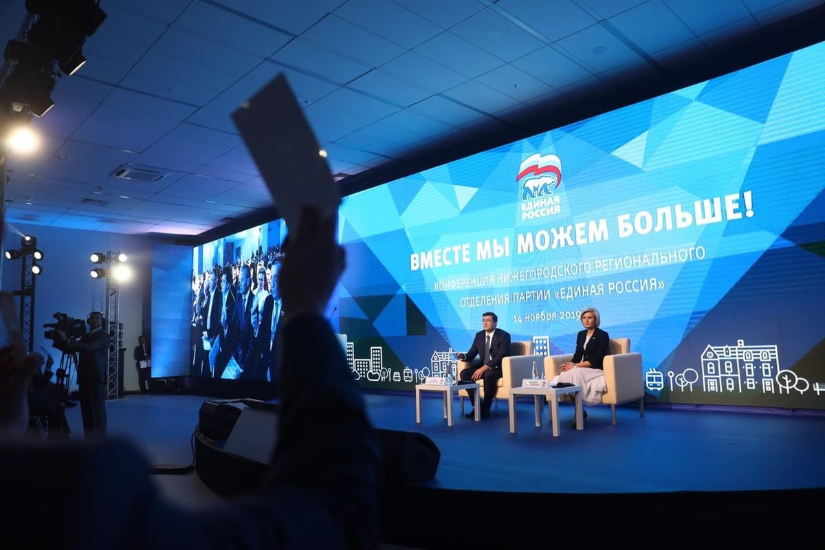 Никитина избрали секретарем нижегородского отделения «Единой России» - фото 1