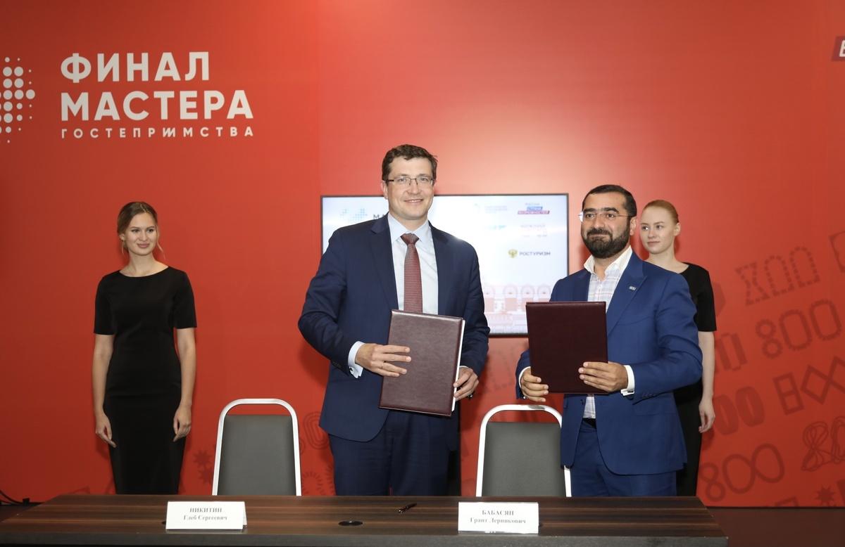 Глеб Никитин и президент ОСИГ подписали соглашение о сотрудничестве - фото 1