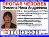 Пропавшую в  Дальнеконстантиновском районе неделю назад пенсионерку нашли живой
