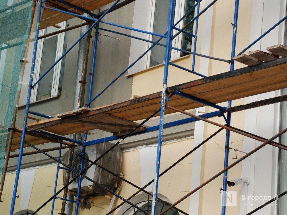 Свыше 1,5 млн рублей получит Нижегородская область на капремонт домов