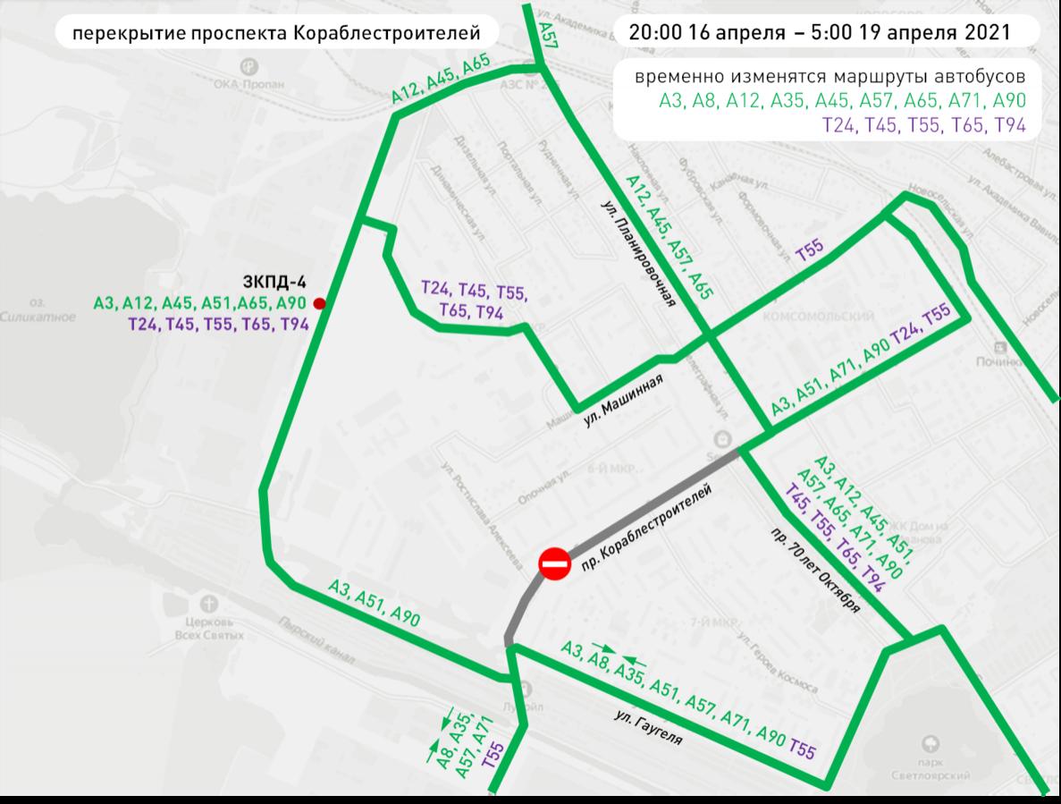 Несколько автобусов изменят маршруты из-за ремонта труб в Сормове - фото 1