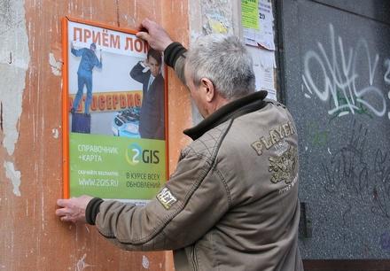 Более 200 незаконных рекламных конструкций ликвидировали в Нижнем Новгороде