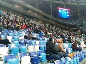 Поражение ФК «НН» от «Чайки» вошло в тройку матчей 24 тура по посещаемости