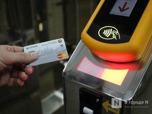 Только один билет теперь можно оплатить банковской картой в нижегородском транспорте
