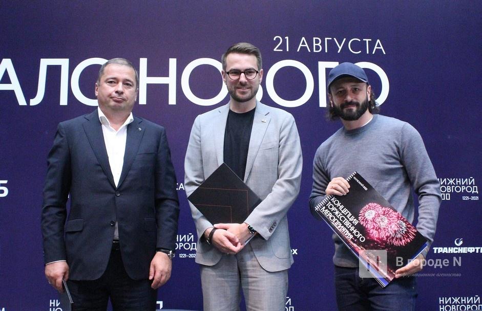 Гала-шоу в честь 800-летия Нижнего Новгорода обойдется в 200 млн рублей - фото 1