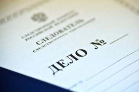 СК озвучил подробности по делу подозреваемой во взяточничестве чиновницы из Дзержинска
