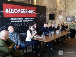 Нижегородская event-индустрия на грани краха
