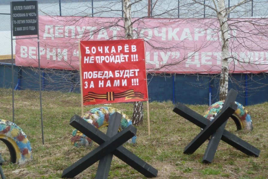 Нижегородская «Околица» освободилась от арендных притязаний Бочкарева и Марахова - фото 1