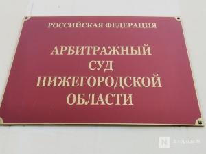 Управляющую компанию Дзержинска могут признать банкротом
