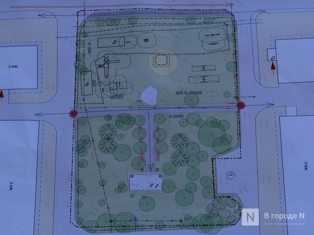 Больше яблонь на Яблоневой: как изменится сквер в бывшем Кирпичном поселке - фото 6