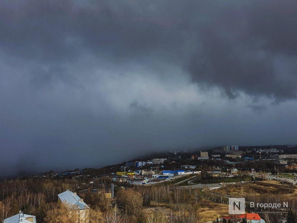 Ливни с грозами и ветром ожидаются в Нижегородской области в ближайшие три часа - фото 1
