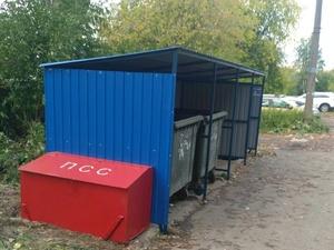 Десять современных контейнерных площадок оборудовали в Приокском районе