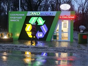 35 экопунктов открыли в Нижнем Новгороде в 2019 году