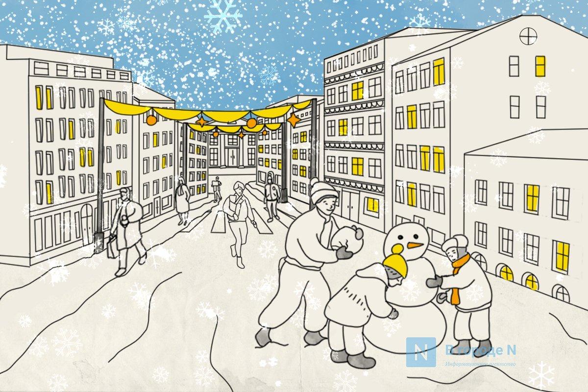 «Экватор» зимы: январские события в Нижнем Новгороде - фото 1