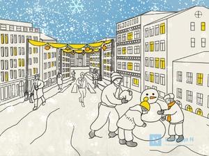 «Экватор» зимы: январские события в Нижнем Новгороде