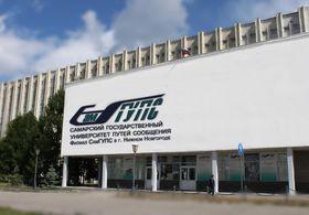 Филиал самарского государственного университета путей сообщения