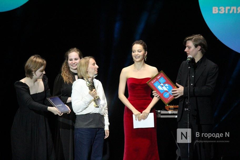 Подземный кинотеатр и 30 тысяч зрителей: V «Горький fest» завершился в Нижнем Новгороде - фото 21