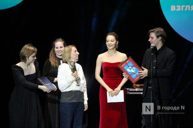 Подземный кинотеатр и 30 тысяч зрителей: V «Горький fest» завершился в Нижнем Новгороде - фото 51