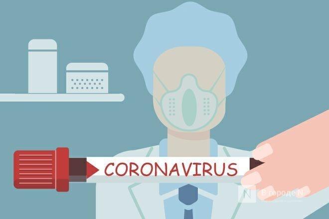 Хроники коронавируса: 28 мая, Нижний Новгород и мир - фото 1