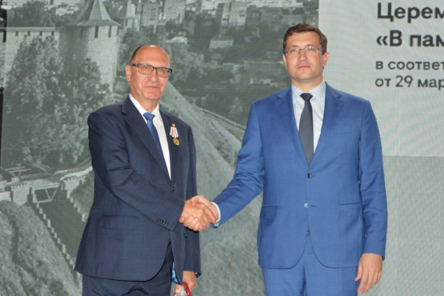 Сергей Дмитриев награжден юбилейной медалью «В память 800-летия Нижнего Новгорода»