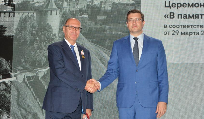 Сергей Дмитриев награжден юбилейной медалью «В память 800-летия Нижнего Новгорода» - фото 1