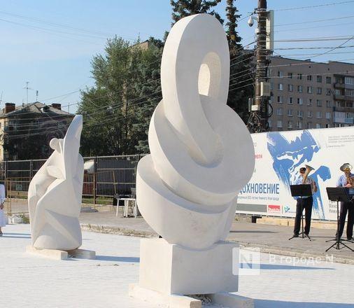 «Впередсмотрящий» и «Бесконечность»: новые скульптуры украсят Нижне-Волжскую набережную - фото 34