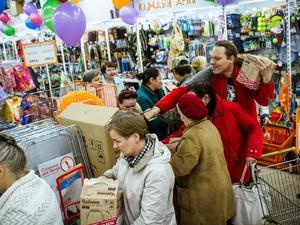 Товары за рубль предлагает магазин постоянных распродаж «Галамарт»