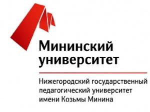Сетью РУМЦ проводится Всероссийский сетевой конкурс студенческих проектов «Профессиональное завтра» с участием студентов с инвалидностью