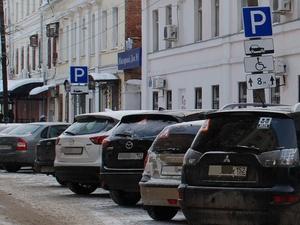 В Нижнем Новгороде планируется создавать перехватывающие парковки