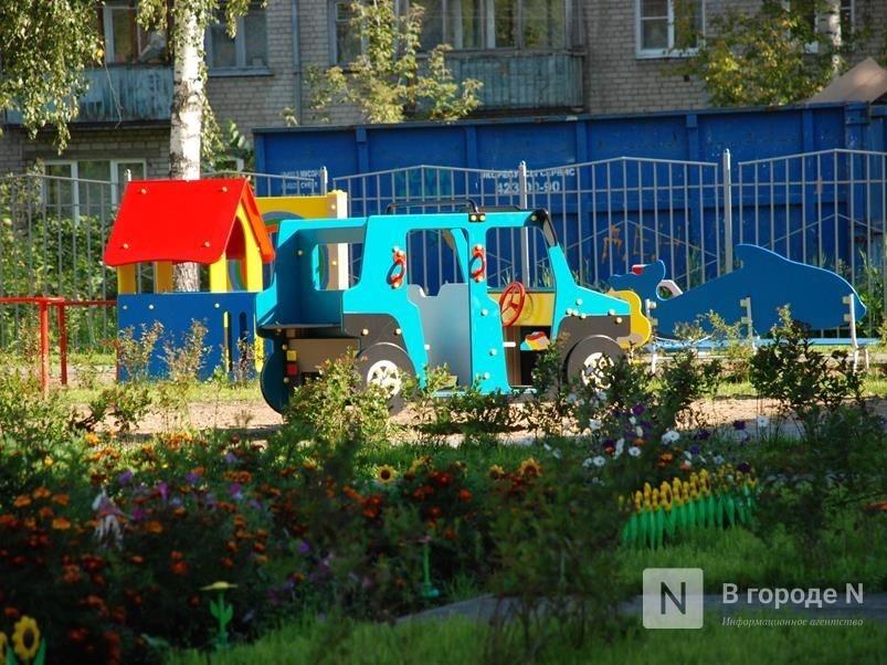 Детсад в Ленинском районе незаконно использовал земельный участок - фото 1