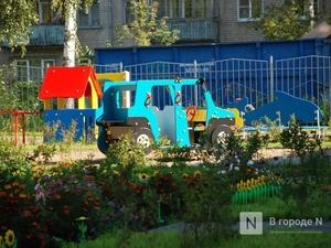 Детсад в Ленинском районе незаконно использовал земельный участок