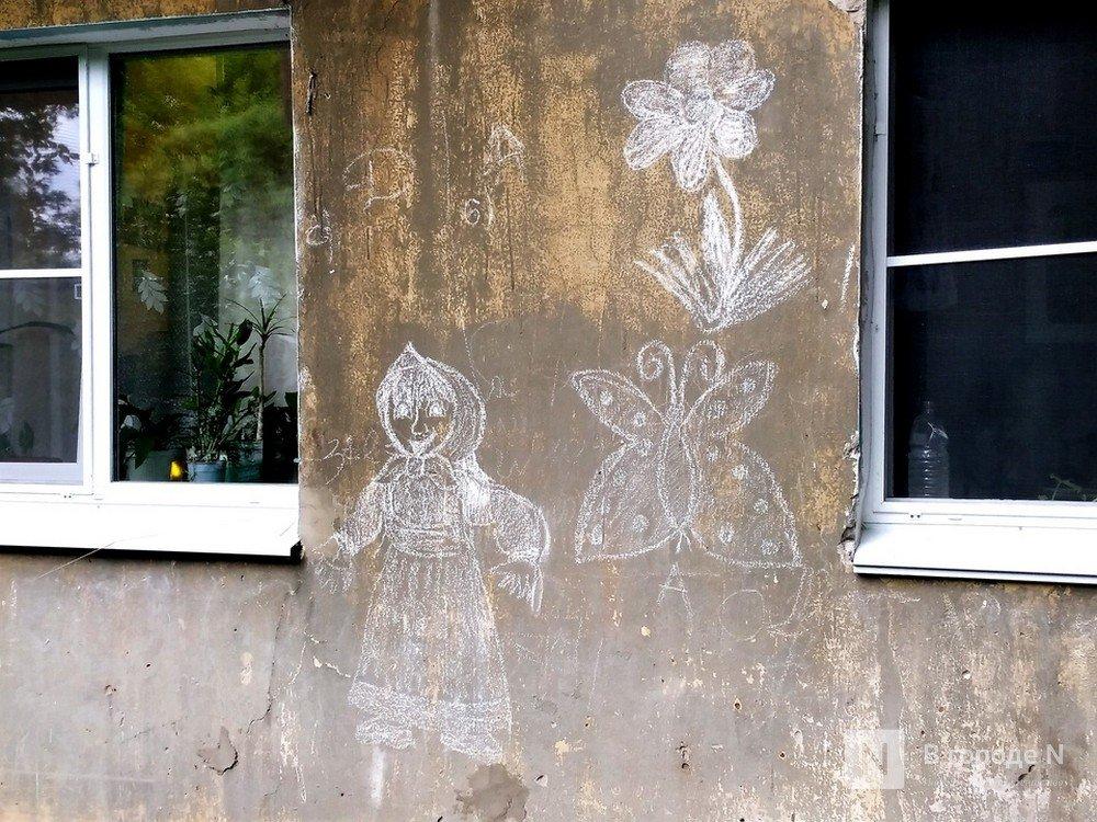 Миллион рублей потратят на создание портала про нижегородский стрит-арт - фото 1