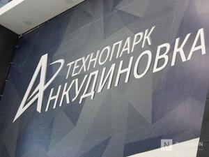 Межрегиональный форум «Кластеры как механизм повышения инвестиционной привлекательности регионов» впервые пройдет в Нижнем Новгороде