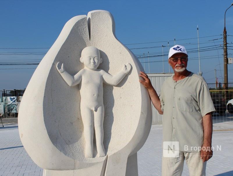 «Впередсмотрящий» и «Бесконечность»: новые скульптуры украсят Нижне-Волжскую набережную - фото 9
